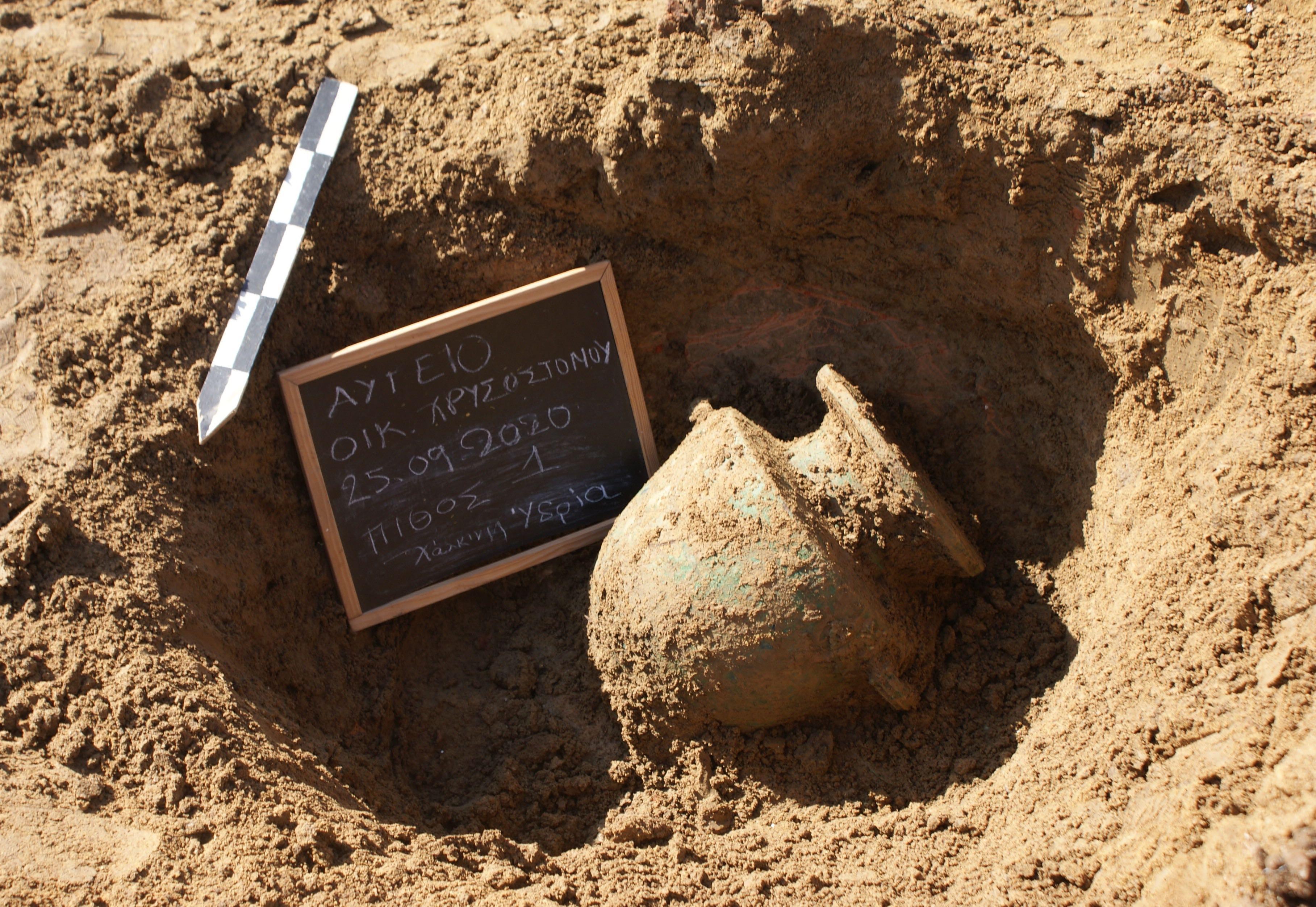 Η χάλκινη τεφροδόχος υδρία όπως αποκαλύφθηκε στο εσωτερικό του ταφικού πίθου 1
