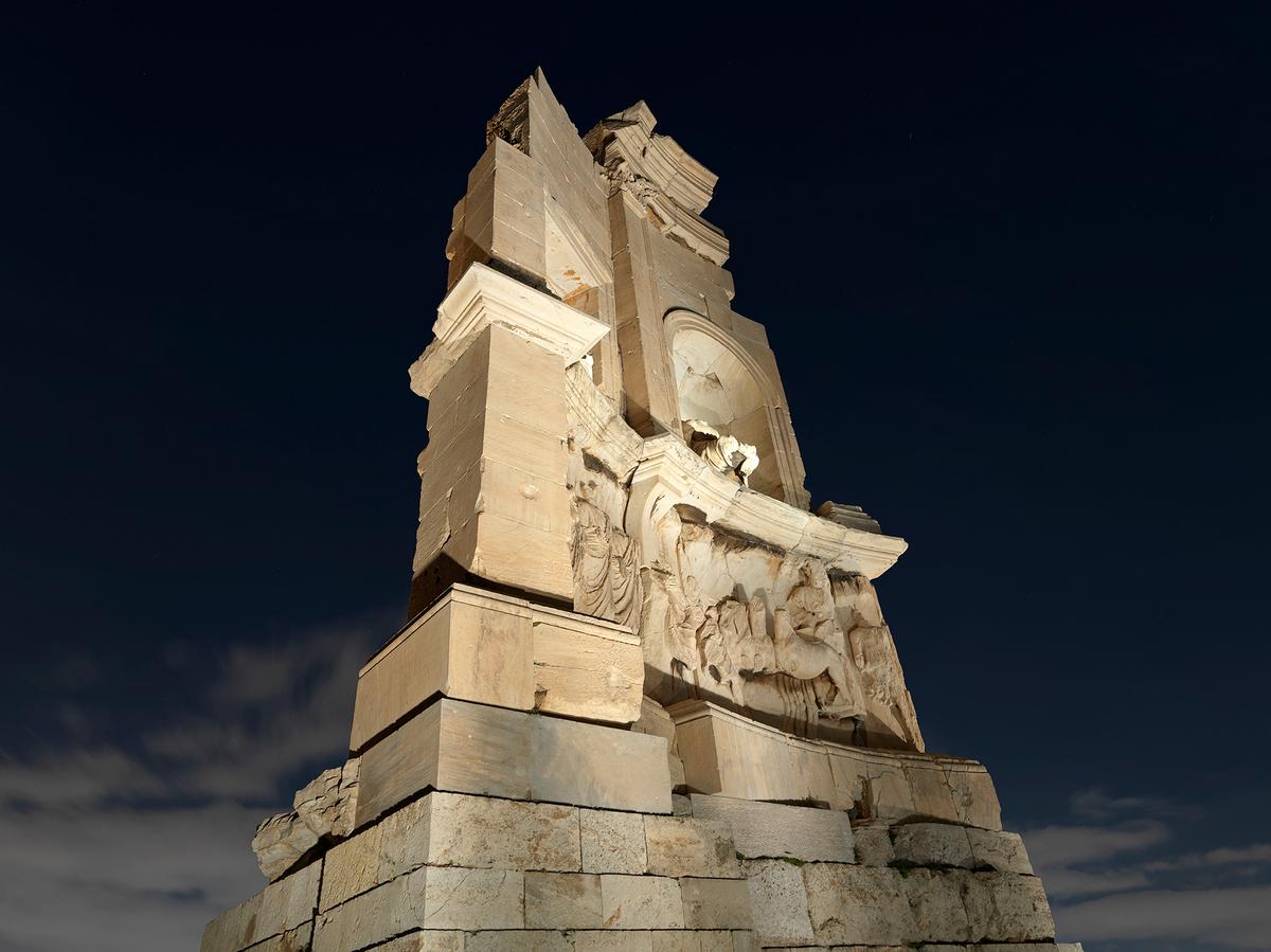Mνημείο Φιλοπάππου