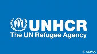 Το λογότυπο της Ύπατης Αρμοστείας για τους Πρόσφυγες